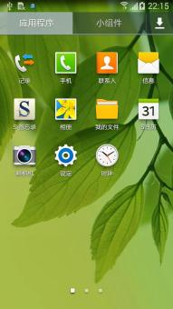 三星 I9508 (Galaxy S4) 刷机包 基于官方制作 深度优化 去除无用软件ROM刷机包截图