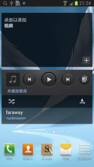 三星 Galaxy Note II (N7100) 刷机包 原港版4.1.1 提取 精简优化 完美R
