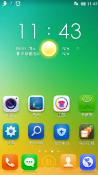 三星 N7100 (Galaxy Note II) 刷机包 百度云OS 公测67期最终版 双启动 精