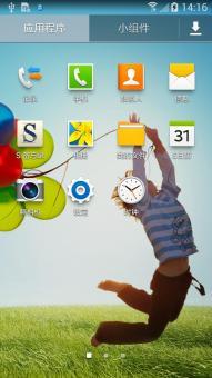 三星 I9502 (Galaxy S4) 刷机包 基于官方制作 深度优化 去除自带软件ROM刷机包截图