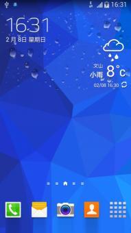 三星 G3812 (Galaxy Win Pro) 刷机包 最新官方 内置精简 稳定 省电性能优化