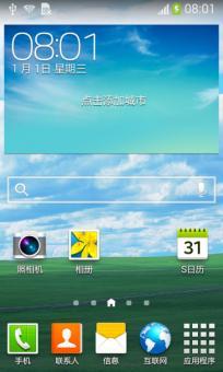 三星 G3588V (Galaxy Core Lite 4G) 刷机包 最新官方 内置精简 稳定 省