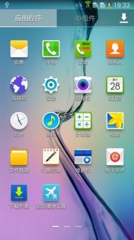三星 G7109 (Galaxy Grand 2) 刷机包 最新官方精简 流畅稳定 省电截图