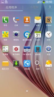 三星 N7100 刷机包 最新官方精简版 华丽精简 稳定流畅 极度省电  官方纯净截图