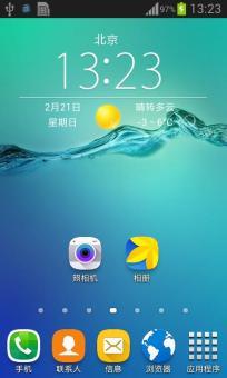 三星I8552刷机包 Note5风格 精简 功能完整 稳定 省电版