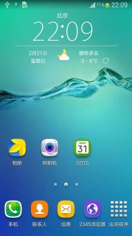 三星I8558刷机包 V3.0 Note5风格 功能完整 优化 省电