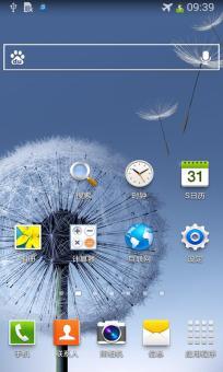 三星 I8558 (Galaxy Win) 刷机包 官方风格 优化内存 多任务 顺滑流畅 卡刷ROM