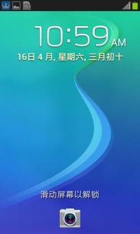 三星 I9100 刷机包 精简优化 稳定流畅 官方纯净版截图