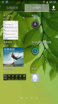 三星 G3812 (Galaxy Win Pro) 刷机包 加入省电技术 修改内核