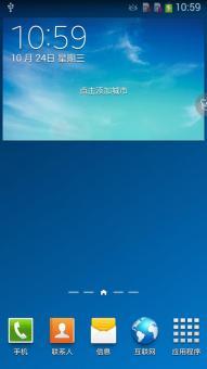 三星 G3812 (Galaxy Win Pro) 刷机包 最新优化制作 稳定流畅