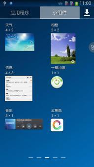 三星 G3812 (Galaxy Win Pro) 刷机包 最新优化制作 稳定流畅ROM刷机包截图