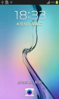 三星 Galaxy Win I8552 刷机包 官方 优化 省电 美化 V3.0