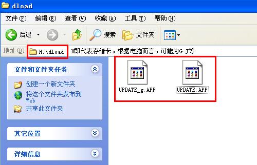 U8800+ 无法开机_1