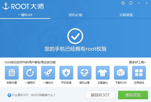 华为B199 解除root权限,华为B199 怎么解除root,华为B199 如何解除root权限