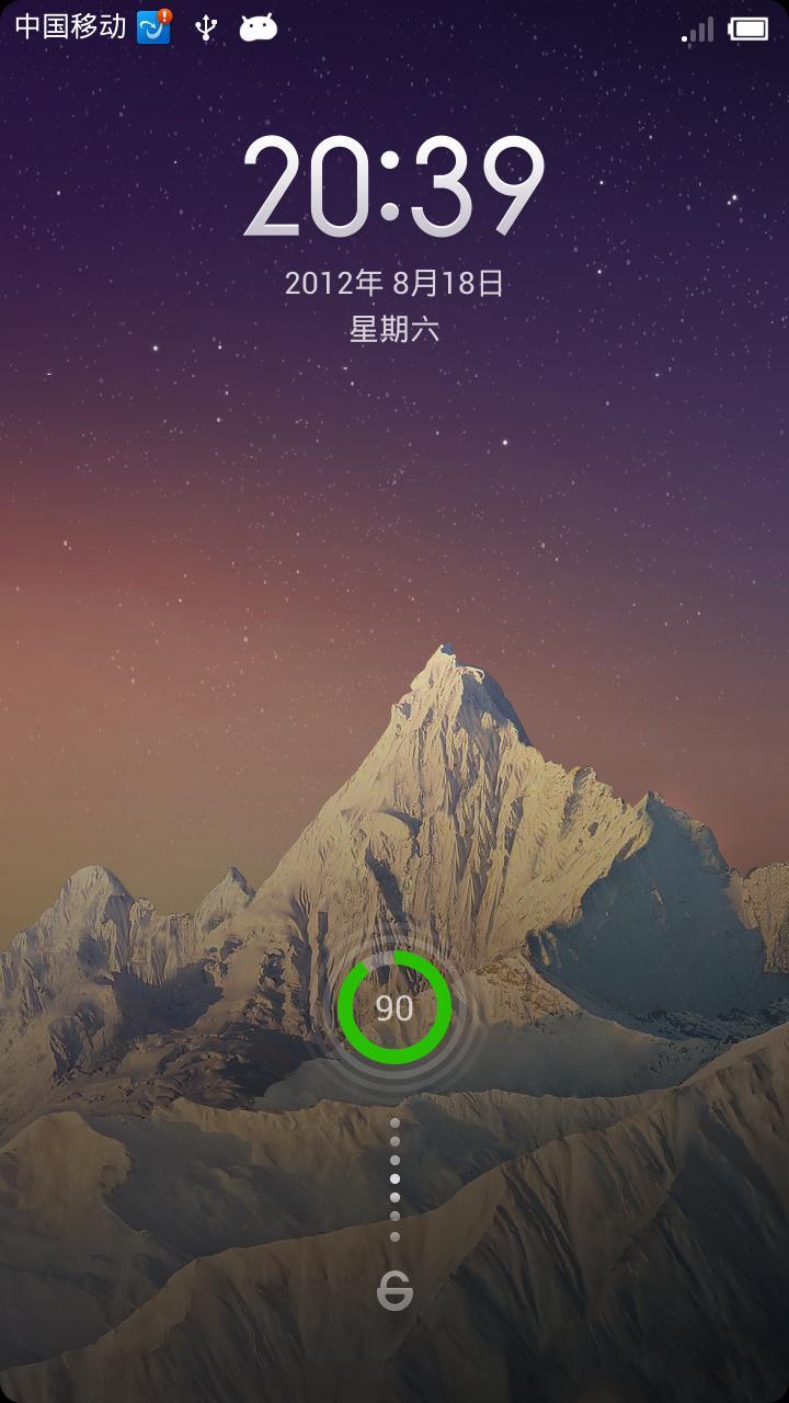 华为 g520 移动版 miuiv5纯净版 适合日常使用