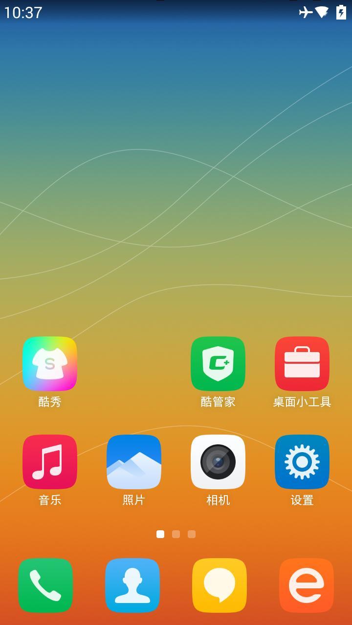 安卓4.3rom下载刷机包下载方精简