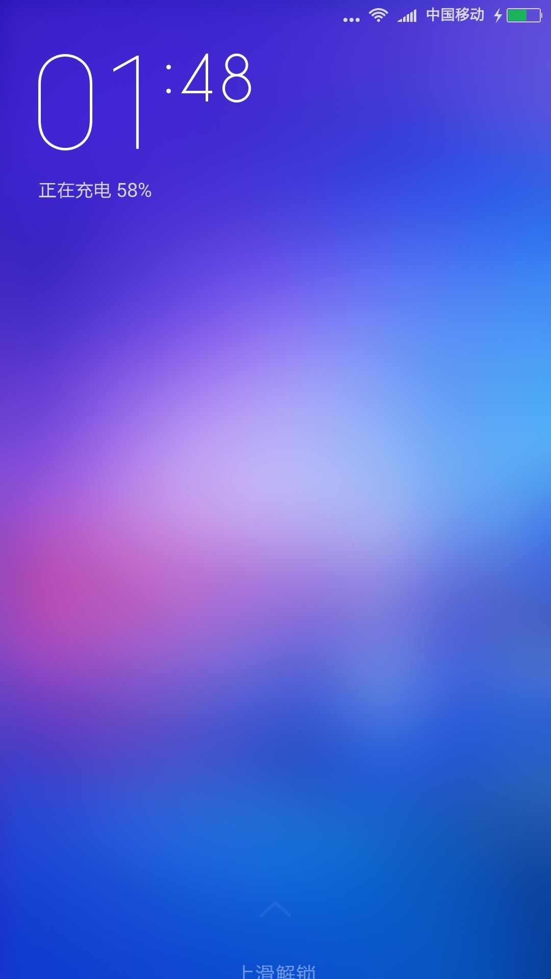壁纸 风景 天空 桌面 1080