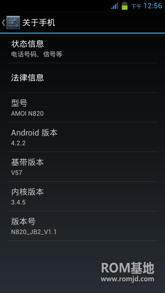 夏新 N821刷机包 Jelly Bean4.2.2 增大通话音量 耳机图标修复 多电池高清图片