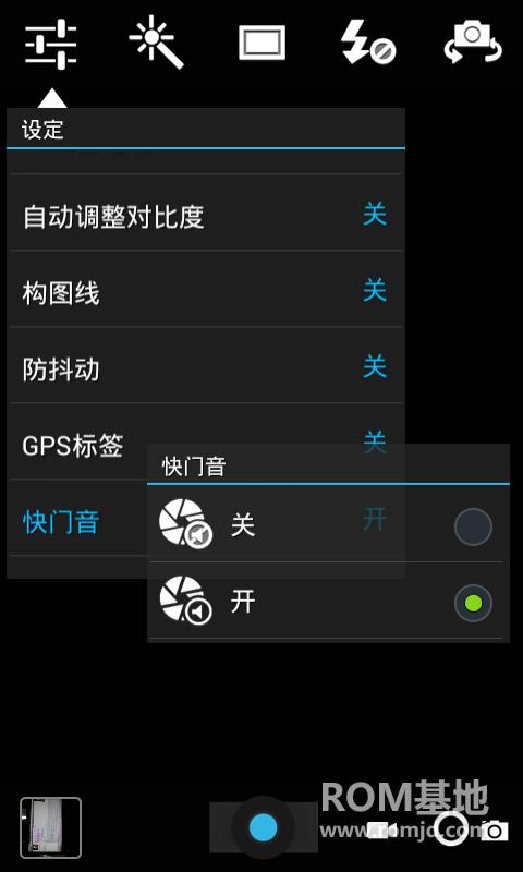 锁屏加入农历日历+农历节气+节日显示;图片