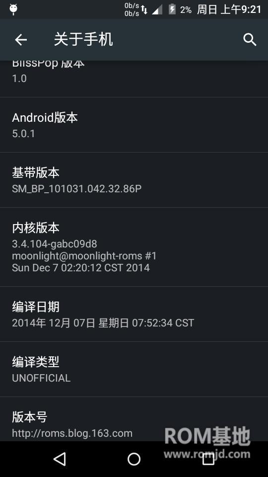 lisspop安卓5.0.1