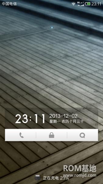 中兴 n919 刷机包 miui v5 4.4.11开发版 精简 流畅截图