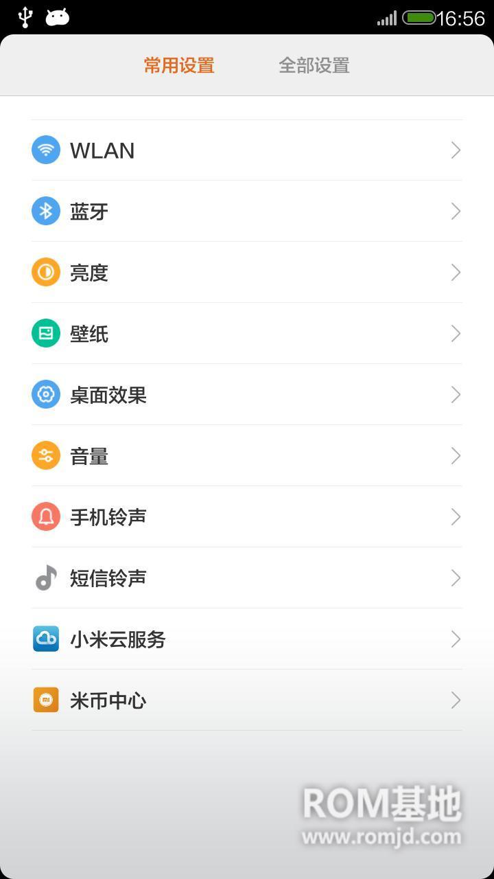 红辣椒青春版刷机包_小辣椒 红辣椒 青春版 联通版 刷机包 miui_4.9.26 v6