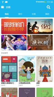 红辣椒青春版刷机包_小辣椒 红辣椒 青春版 联通版 刷机包 miui_4.9.