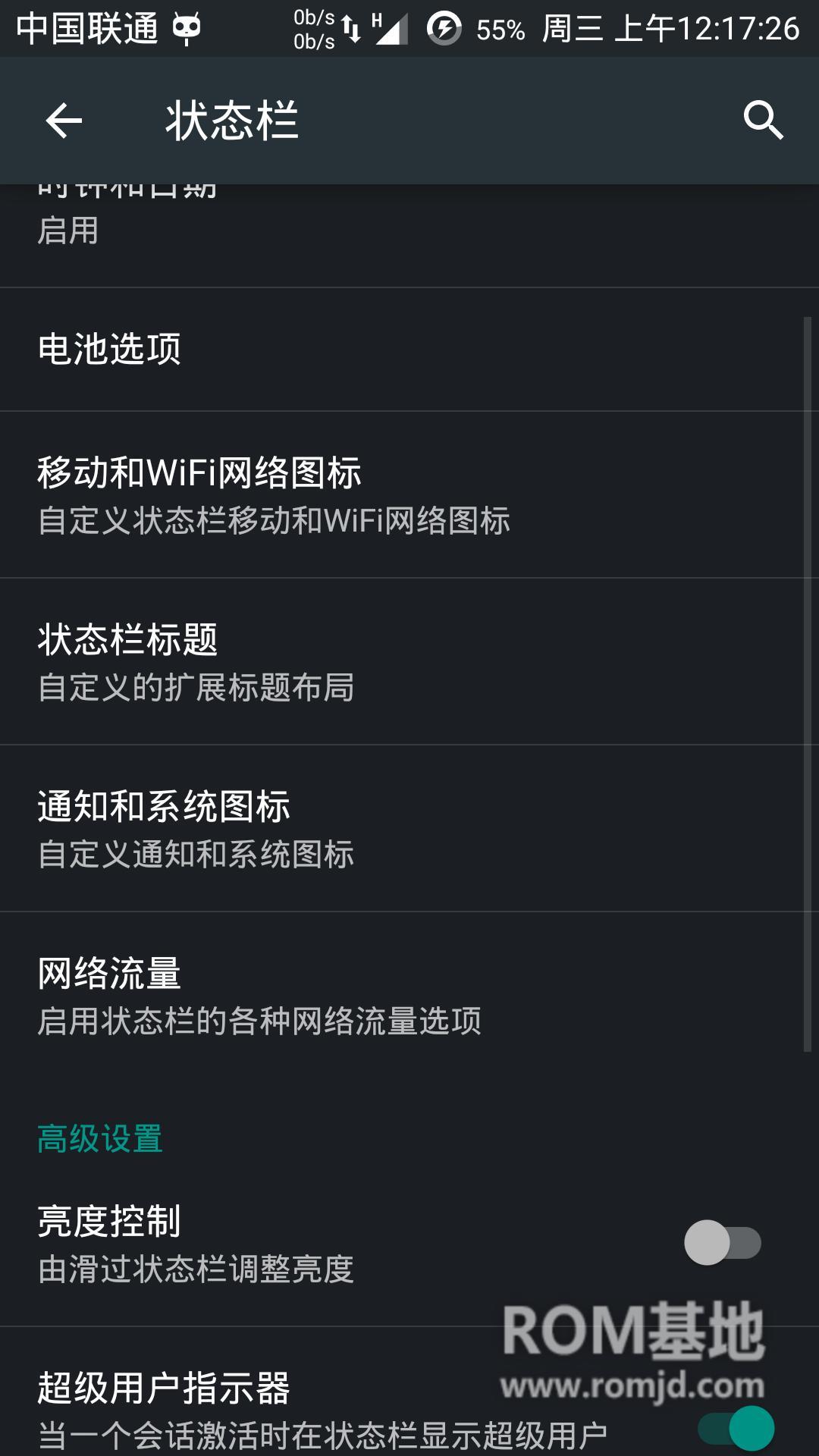 lisspop安卓5.0.2