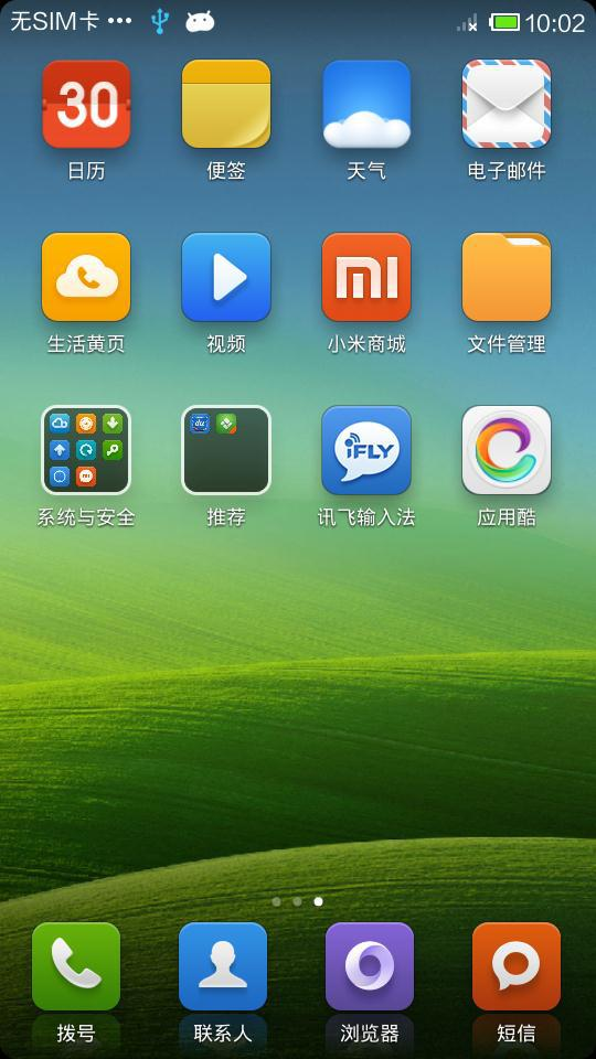 天语v9 刷入miui v5 android4.1.2