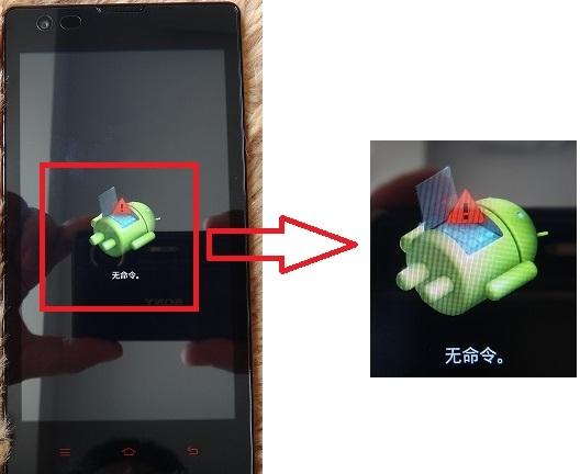 htcs0d卡刷机教程_【开始刷机了华为T8951的刷机教程支持卡刷