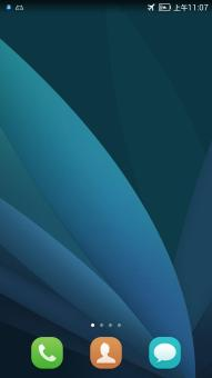 华为 荣耀3X  4.4.2 ROM刷机包 官方优化 省电流畅 稳定长期使用版截图1