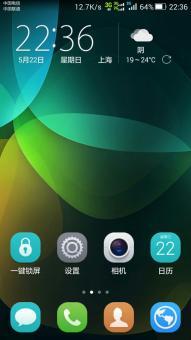 华为G6(电信)刷机包 官方EMUI3.0内存共享版精简 极速流畅 ROOT截图