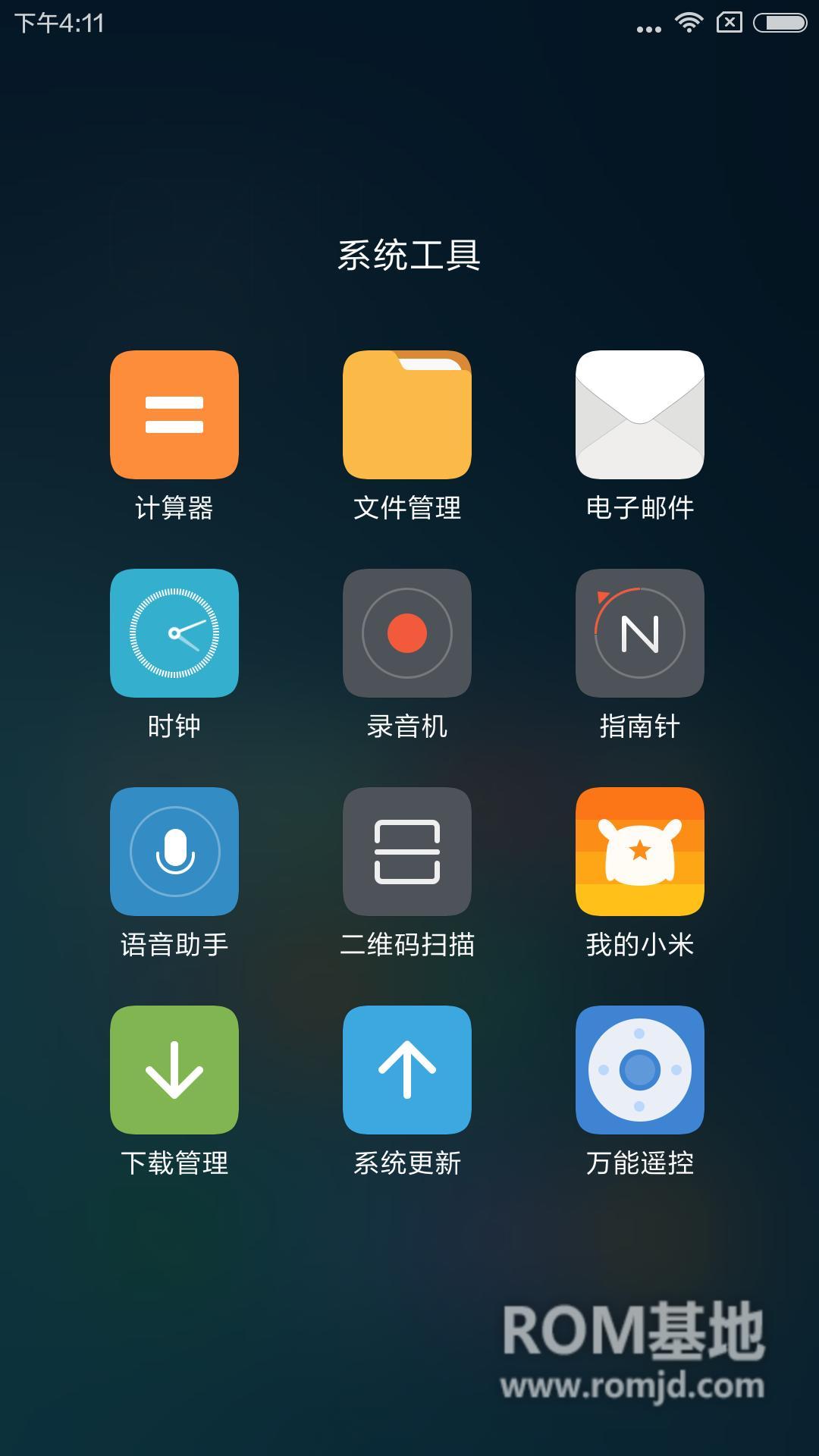 米note2miui7.5稳定版