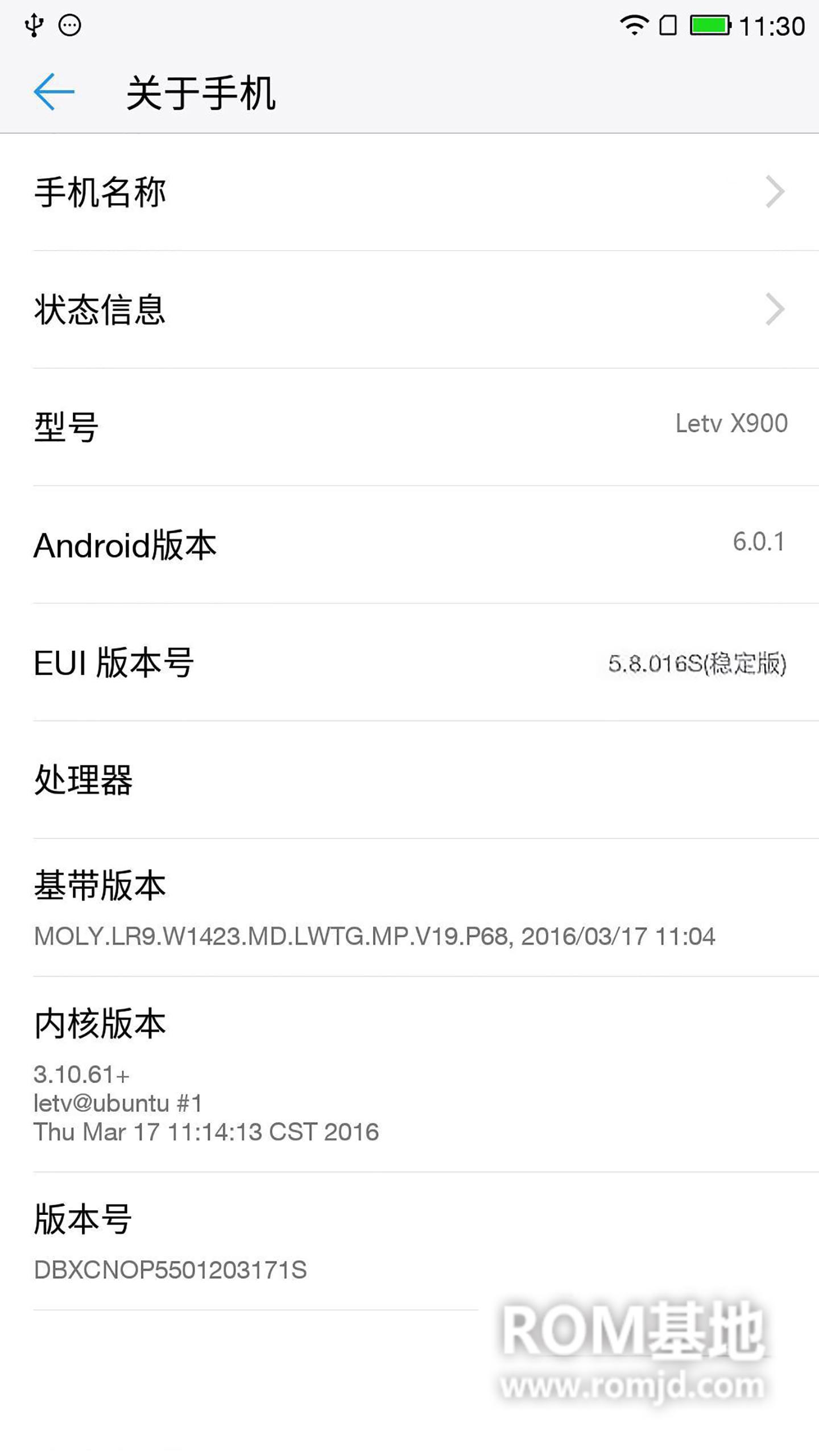 安卓6.0包eui5