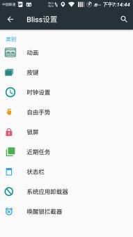 日版三星Note3 SC01F/SCL22 BlissROM V6.4最新 安卓M 旗舰OS 归属和T9等 截图