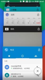 三星N900V MOS 安卓6.0.1 稳定版V2.5 号码识别 归属和T9 易用流畅省电截图