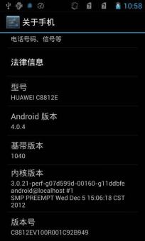 华为C8812E基于官方4.0.4精简 极致省电 信号优化 稳定流畅截图