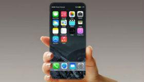 iPhone 8将干掉Lightning接口 改用无线充电?