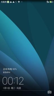 华为 荣耀3C 4.4.2  ROM刷机包 官方提取 稳定版 极速流畅 超级省电 稳定省电 适合长期使用截图2