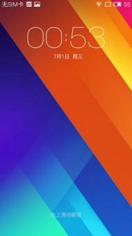 三星S6 Flyme5.1 稳定流畅版截图