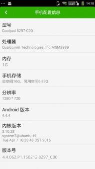 酷派8297-C00 安卓4.4.4 官方062精简包 紫火Root优化 稳定第3版截图