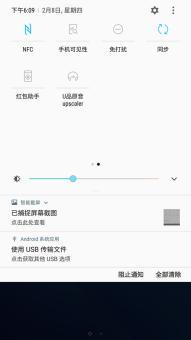 三星A5108 6.0.1 root  A5108ZMU2BQL1 root XP安装教程 截图