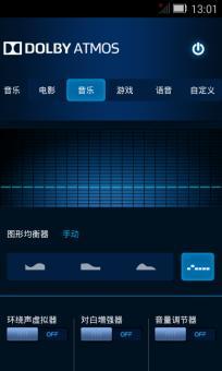 联想 A320t 4.4.2  ROM刷机包 官方精简 超级优化 Root权限 全息杜比 稳定流畅 省电实用截图3