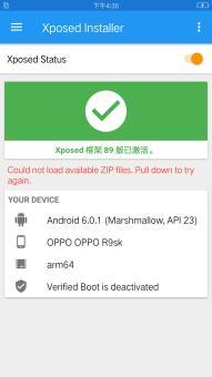 OPPO R9s ColorOS3.0 强大xposed 人性化设置  优化稳定多功能增强版截图