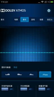 小米3(移动版) MIUI特色版/ROOT权限 /主题破解 /杜比 /深度精简/特色体验版截图